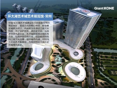 环太湖艺术城艺术展览馆-常州
