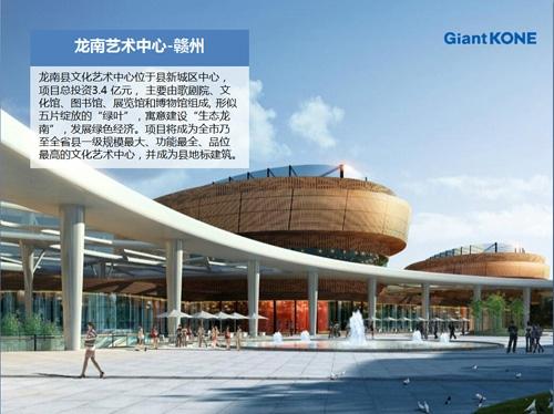 龙南艺术中心-赣州