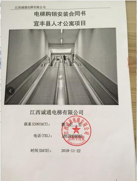 宜丰县人才公寓亚博体育网页版登录项目