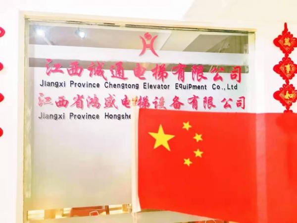 关于落实《国庆70周年全省亚博体育网页版登录安全保障工作》的告知函