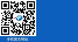 江西诚通手机版伟德客户端下载有限公司